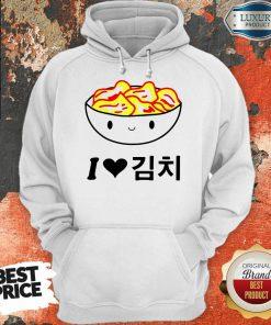 Hot I Love Kimchi Hoodie